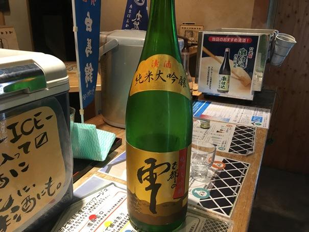 f:id:sakeganomitai:20180619130740j:plain