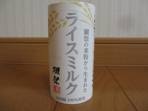 f:id:sakeganomitai:20180620112427j:plain