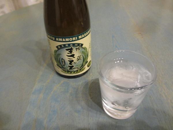 f:id:sakeganomitai:20180627114309j:plain