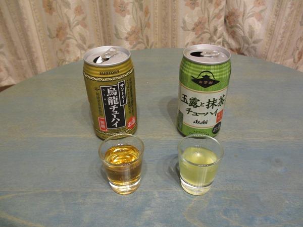 f:id:sakeganomitai:20180704172305j:plain