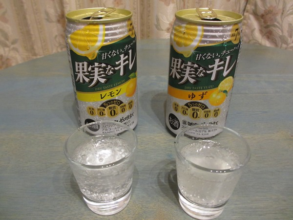 f:id:sakeganomitai:20180705123232j:plain