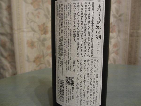 f:id:sakeganomitai:20180710100551j:plain