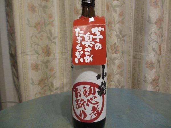 f:id:sakeganomitai:20180723113015j:plain