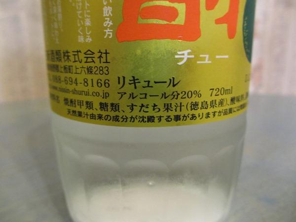 f:id:sakeganomitai:20180728111659j:plain