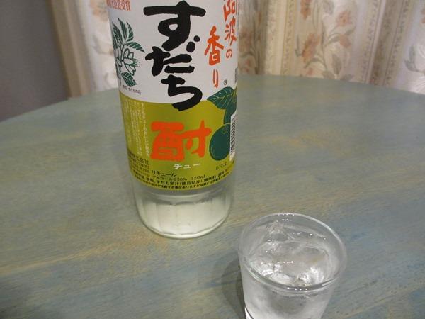 f:id:sakeganomitai:20180728111725j:plain