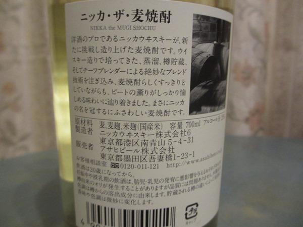 f:id:sakeganomitai:20180807112825j:plain