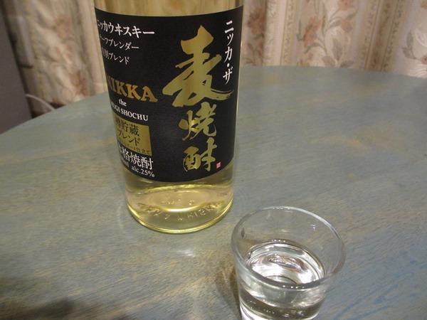 f:id:sakeganomitai:20180807112911j:plain