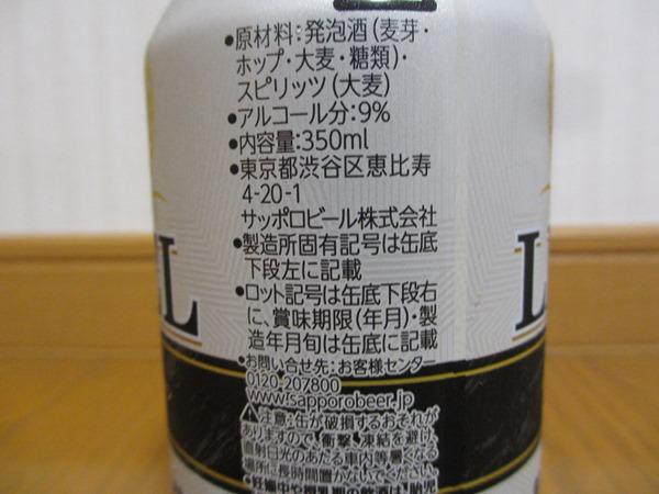 f:id:sakeganomitai:20180810143601j:plain