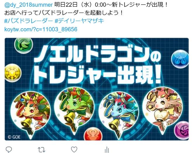 f:id:sakeganomitai:20180827121022j:plain
