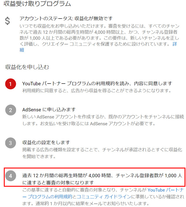 f:id:sakeganomitai:20180827153228j:plain