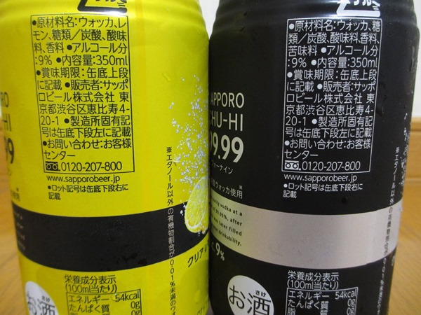 f:id:sakeganomitai:20180828100834j:plain