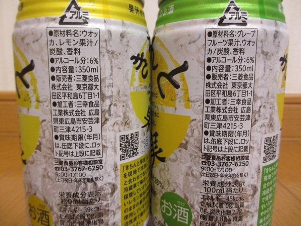 f:id:sakeganomitai:20180904140129j:plain