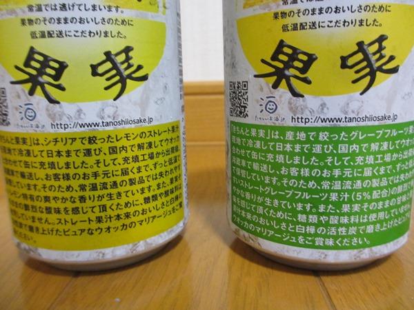 f:id:sakeganomitai:20180904140147j:plain