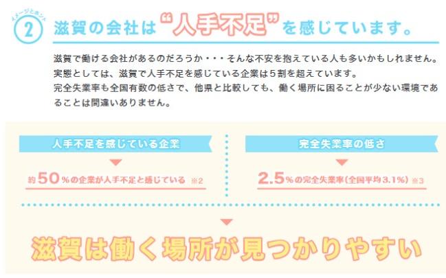 f:id:sakeganomitai:20180911135422j:plain
