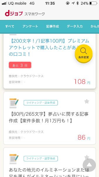 f:id:sakeganomitai:20180922140213p:plain