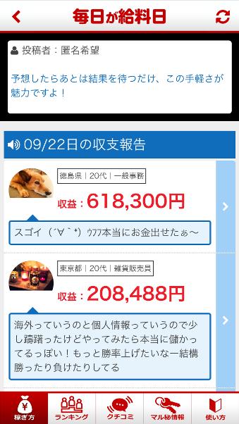 f:id:sakeganomitai:20180922140240p:plain