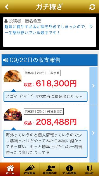 f:id:sakeganomitai:20180922140321p:plain