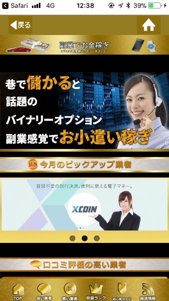 f:id:sakeganomitai:20180922140408p:plain