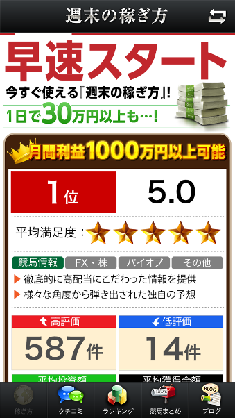 f:id:sakeganomitai:20180922140448p:plain