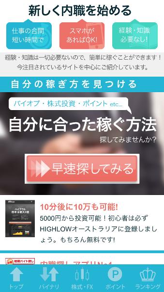 f:id:sakeganomitai:20180922140810p:plain