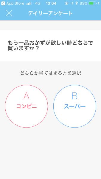 f:id:sakeganomitai:20180922140827p:plain