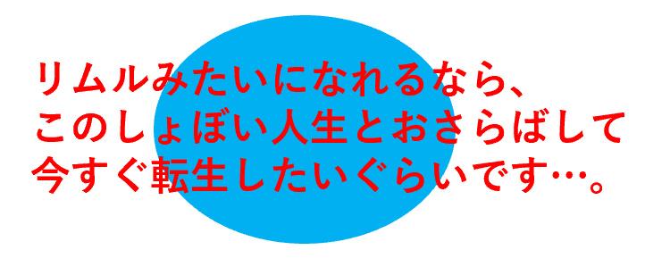 f:id:sakeganomitai:20181002154934j:plain