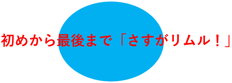 f:id:sakeganomitai:20181003191019j:plain