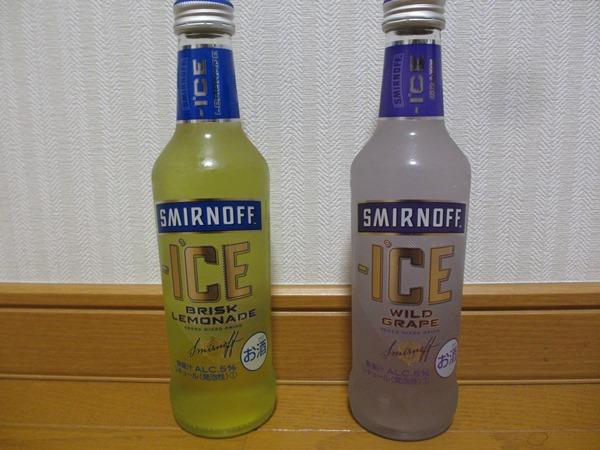 f:id:sakeganomitai:20181004111216j:plain