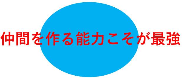 f:id:sakeganomitai:20181005101714j:plain