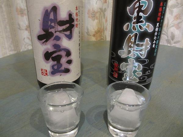 f:id:sakeganomitai:20181017160712j:plain