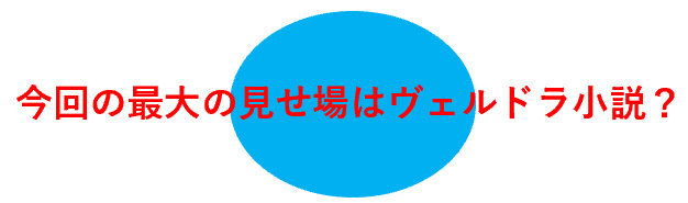 f:id:sakeganomitai:20181022141034j:plain