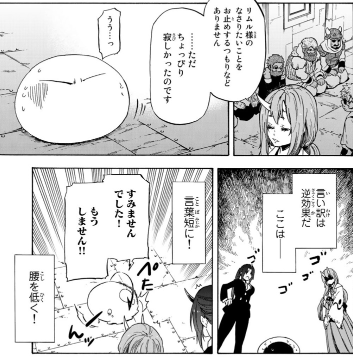 f:id:sakeganomitai:20181022142018j:plain