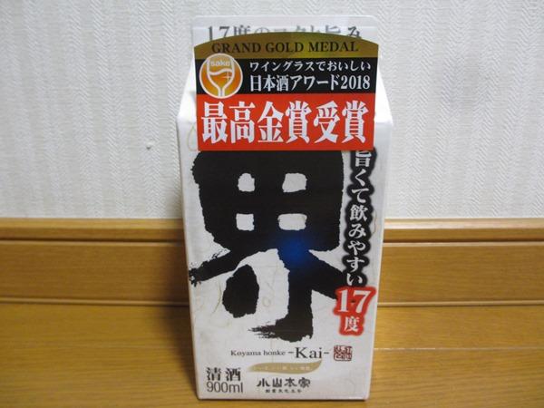 f:id:sakeganomitai:20181023123144j:plain