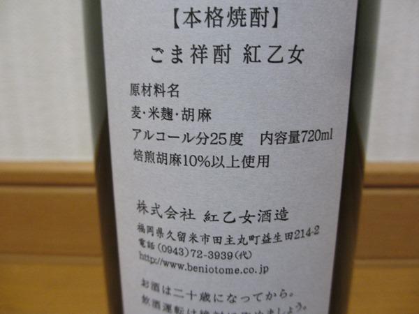 f:id:sakeganomitai:20181107113122j:plain