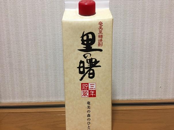 f:id:sakeganomitai:20181130121817j:plain