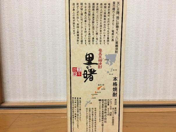 f:id:sakeganomitai:20181130121849j:plain