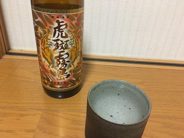 f:id:sakeganomitai:20181204164450j:plain