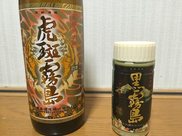 f:id:sakeganomitai:20181204164508j:plain