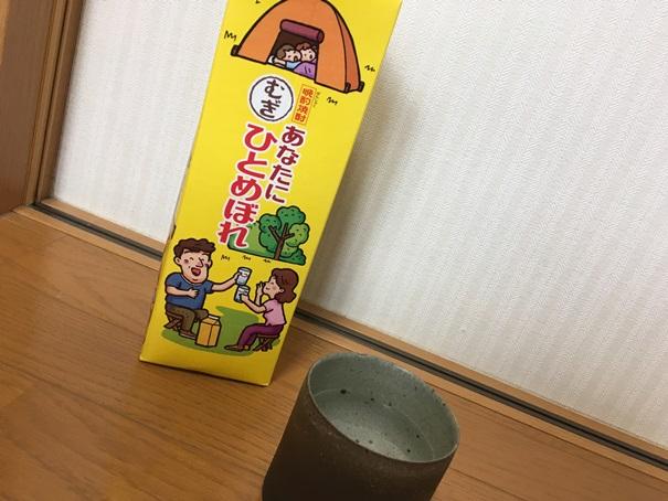 f:id:sakeganomitai:20181217154705j:plain