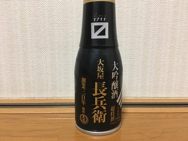 f:id:sakeganomitai:20181219152731j:plain