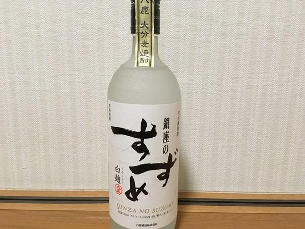 f:id:sakeganomitai:20181226114635j:plain