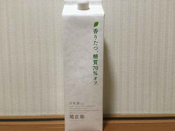 f:id:sakeganomitai:20190107121743j:plain