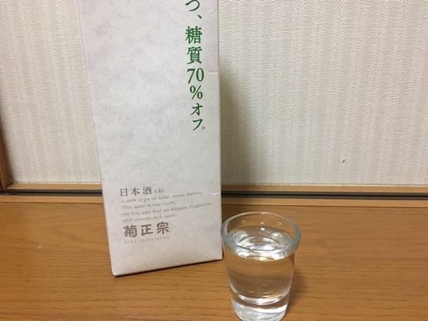 f:id:sakeganomitai:20190107121822j:plain