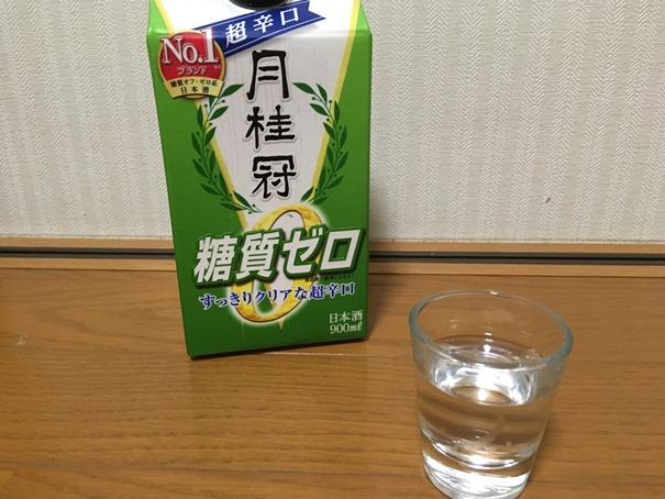 f:id:sakeganomitai:20190109152531j:plain