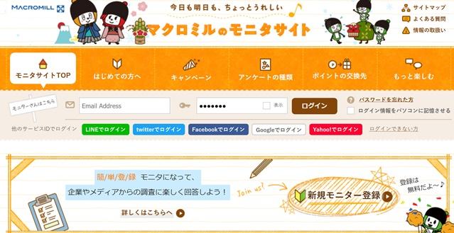 f:id:sakeganomitai:20190117135012j:plain