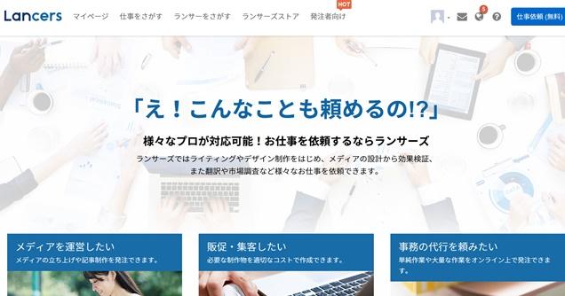 f:id:sakeganomitai:20190117135159j:plain