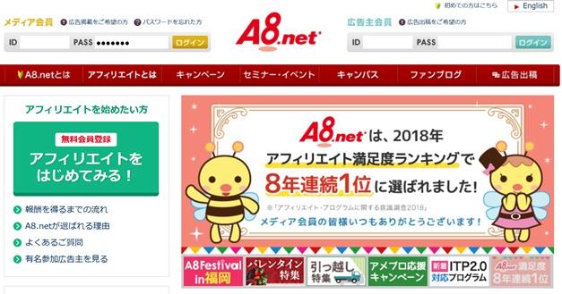 f:id:sakeganomitai:20190117141526j:plain