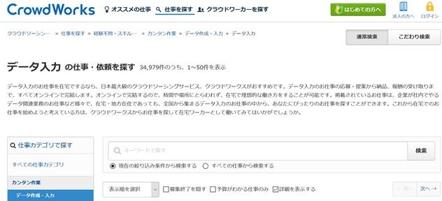 f:id:sakeganomitai:20190117145443j:plain