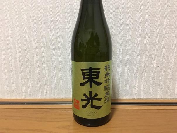 f:id:sakeganomitai:20190118131153j:plain