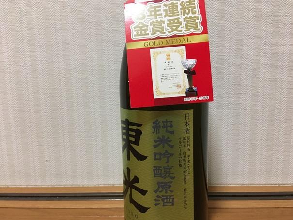 f:id:sakeganomitai:20190118131212j:plain